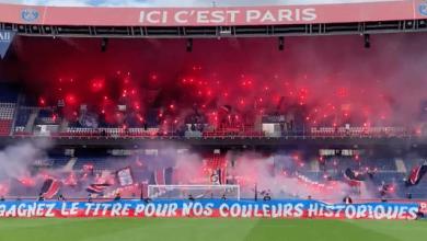 CUP Parc des Princes