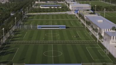 training center PSG